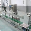 LCS-25F/Z粉状电脑计量、包装生产线