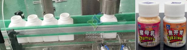 粉末灌装生产线,瓶装粉末灌装生产线