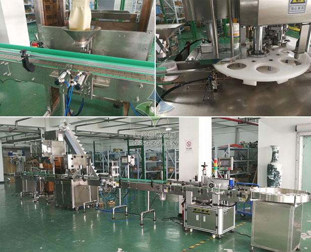 杂粮罐装生产线,自动化杂粮颗粒罐装包装生产线