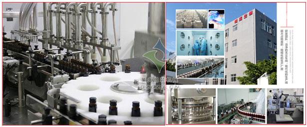 全自动酵素灌装流水线,水果酵素灌装生产线