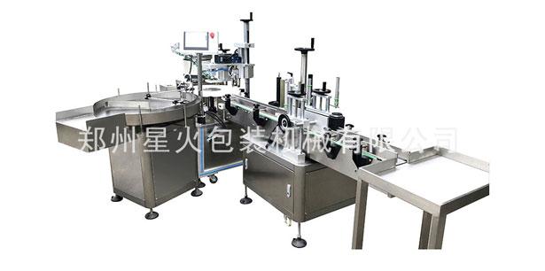 全自动香水灌装生产线,香水灌装旋盖贴标一体机