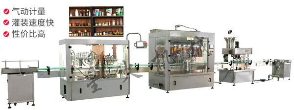 调味品生产线,调味品整套生产线,小型调味品生产线