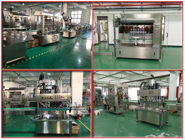 星火厂房调味品整套生产线及主要设备实拍