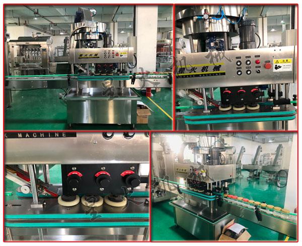 星火厂房调味品生产线中的全自动真空旋盖机设备及细节实拍
