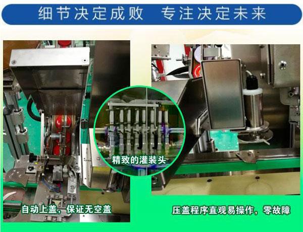 星火酱料生产线主要设备细节实拍