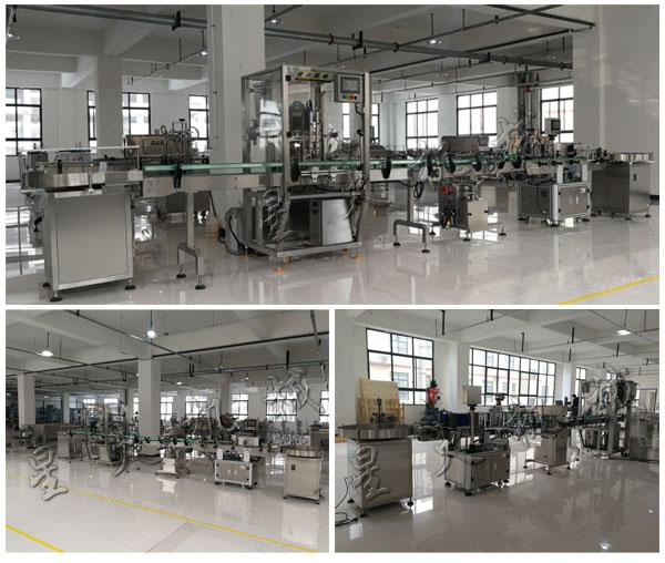 星火牛肉酱生产线厂家牛肉酱生产线设备实拍