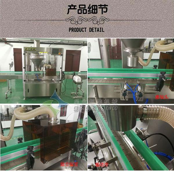 星火厂家香精香料生产线设备及细节实拍
