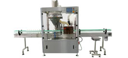 香精香料生产线,全自动香精香料灌装生产线设备
