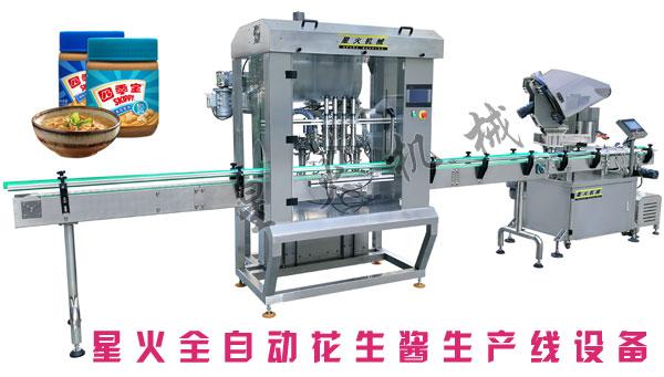 花生酱生产线,全自动花生酱生产线设备厂家