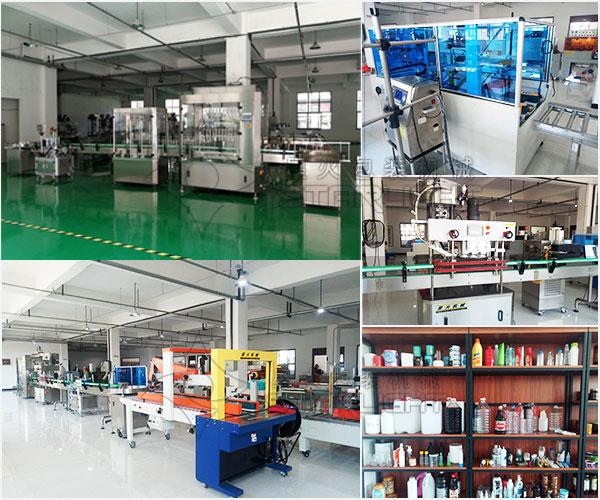 星火食品生产线设备厂家液体调味食品生产线设备实拍