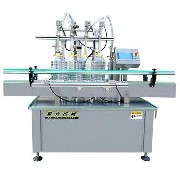 小型84消毒液灌装机|液体灌装机